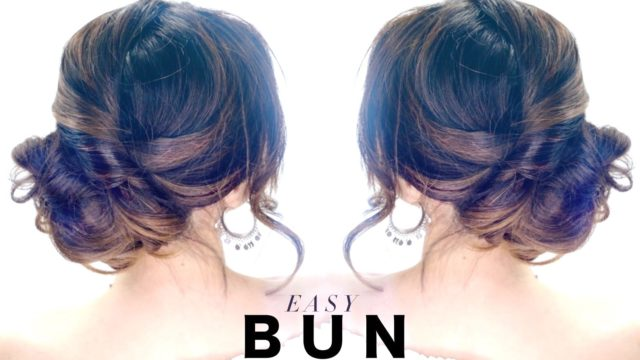 Easy Wedding Messy Bun